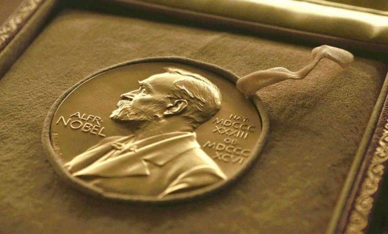 Premiul Nobel pentru fizică 2020