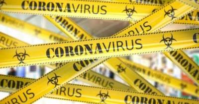 Focare de infectare cu noul coronavirus în 4 centre de îngrijire din județul Galați – Monitorul de Galati – Ziar print si online