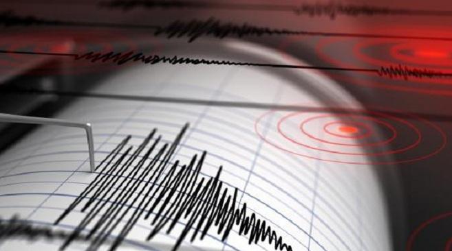 Cutremur în această seară, informează INFP ©