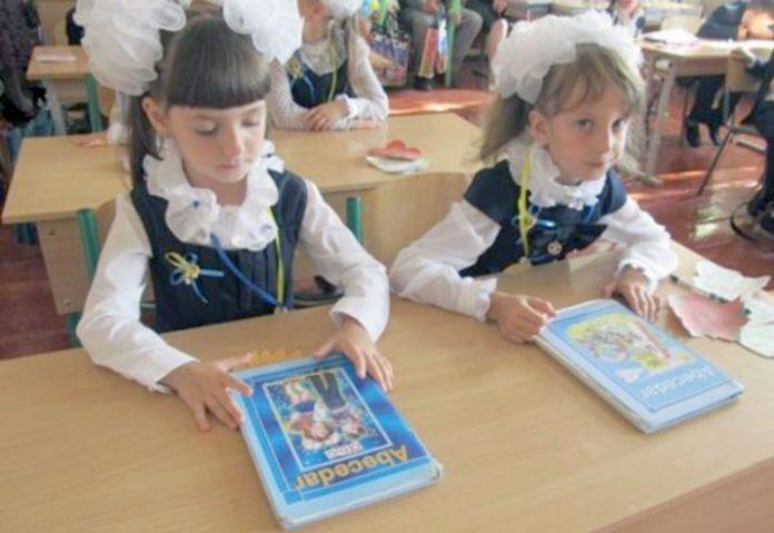 Incredibil, educația e la cheremul lor!PNL și UDMR își numesc membri de partid ca directori de școală