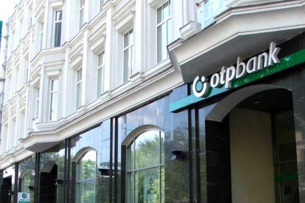 Drept la replică: OTP Bank nu este amenințată în niciun fel de către nicio instituție a statului de ridicarea licenței de funcționare